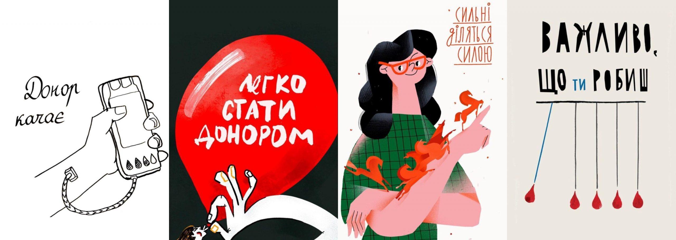 Майдуков, Бабкіна, Криж: творчість задля благодійності
